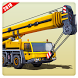 Heavy Crane Simulator Game 2018 – CONSTRUCTION SIM by Extreme Simulation Games Studio