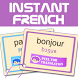 Instant French by Ling Zi Chen