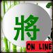Online Chinese chess by RoyalGame Studio