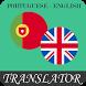 Portuguese-English Translator by Caliber Apps