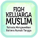 Fiqih Adab Suami Istri lengkap by IstanStudio