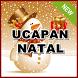 Ucapan natal Edisi Terbaru by Doa Ajian Ampuh