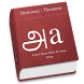 English to Tamil Dictionary by Sudhakar Kanakaraj