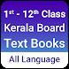 Kerala Board Textbooks, SCERT Kerala