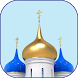 Наш Храм by Dmitry Chikin