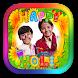 Holi festival photo frame 2018 by 10/4 Entertainment