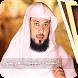 الشيخ محمد العريفي | Mp3 by islamiqueApps