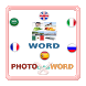 PHOTOcrossWORD by Krmoua androsoft