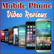 Mobile Phone Video Reviews by TM LTD