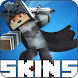 Skins capes for Minecraft by BigFunnyboxy