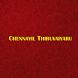 Chennaiyil Thiruvaiyaru by TicketNew