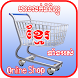 Khmer Online Shops - Cambodia Online Store by Cam-App