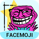 Rage Comic Emoji Sticker by freeemojikeyboard