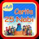 Cerita Nabi by AHpro