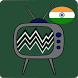 TV Channel India by FadlanDev