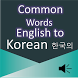 Common Words English to Korean by MBSAit