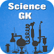 Science Gk Trivia by Extended Web AppTech