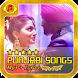 Punjabi Songs And Lyrics 2017 by IndoGameDev