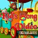 Kids Video Song