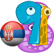 russian counting numbers game by spanish4you