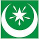 Hizib Nahdlatul Wathan by Sekolah Tinggi Teknologi Hamzanwadi