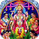 satyanarayan aarti mantras by ting ting tiding apps