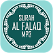 Surah Al Falaq Offline by BLACKSWAN