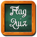 Flag Quiz by CodeLab Studios