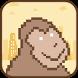 Kong Running Games by ★★★★★ Studio Banana