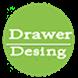 Drawer Design Ideas by trajreklam