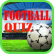 Guess the football - Quiz by GtoTek