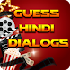 Guess Hindi Movies Dialogues by Tiger Queen Apps
