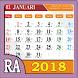 2018 Kalender Indonesia Terbaru by Ragam Studio