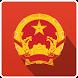 Vietnam Call by SJ IT Co., LTD.