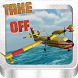 Free Flight Simulator Takeoff by VascoGames