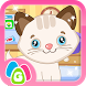 Cutie Pet Care 2 by Gumdrop Games