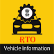 RTO - Vahaan Vehicle Information by ONMYCLICK INFO SERVICES PRIVATE LIMITED