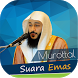 Murottal Imam Mekkah Mp3 by European Mail