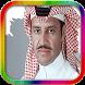 Khaled Abdel Rahman songs by developerrayan