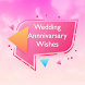 Happy Wedding Anniversary Wishes & Greetings Cards by CreativeCom App