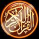 القرآن الكريم (ورش) by EL ISSAOUI