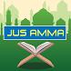 Juz Amma Offline by Green Orchid