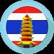 Thailand Tourism by EBMACS