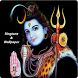 Shiv Ringtones and wallpapers by TechNexa Apps
