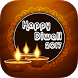 Diwali Greeting Cards : Diwali Wishes 2017 by Daily Social Apps