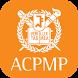서울대 ACPMP by hanulsoft