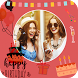 Birthday Photo Frame 2017 by Varniappstore