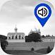 Великий Новгород — вводный гид by Localoud