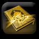 Al Quran Merdu mp3|Sheikh Abdurahman as Sudais by Mafia Spammer Poseng Dev