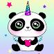 Panda unicorn wallpapers ❤ Pandicorn backgrounds